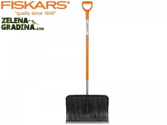 """FISKARS 1003469/143001 - Избутвач за сняг """"SNOWXPERT PUSHER"""" с АЛУМИНИЕВА дръжка и УСИЛЕН метален ръб, Дължина: 1.53 m, Ширина: 52 cm, Тегло: 1.6 кг"""