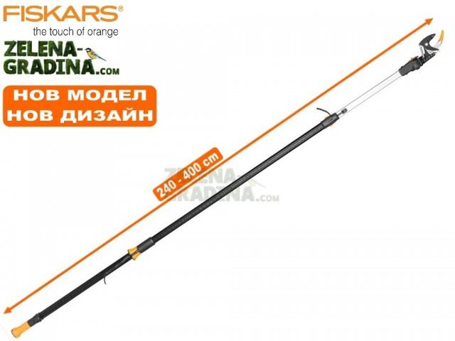 FISKARS 1023624 - Универсална ТЕЛЕСКОПИЧНА резачка за високи клони (UPX86), Дължина: 2.40-4.00 m, Тегло: 1.90 кг