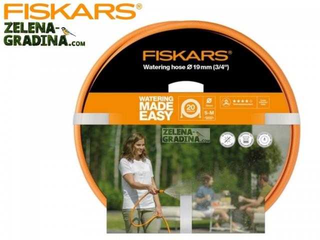 """FISKARS 1023654 - Висококачествен 3-слоен градински маркуч 3/4"""", Дължина: 20m"""