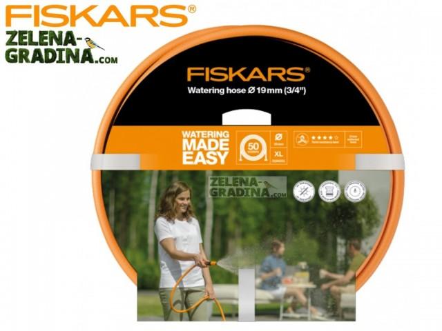 """FISKARS 1023655- Висококачествен 3-слоен градински маркуч 3/4"""", Дължина: 50 m"""