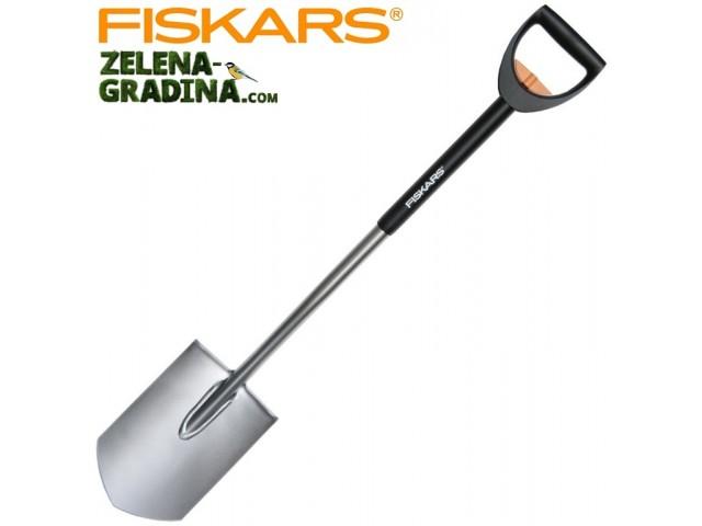 FISKARS 131300 - Градинска ТЕЛЕСКОПИЧНА лопата със СТРЕЛОВИДЕН връх, Дължина: 1.05-1.25 m, Ширина: 19 cm, Тегло: 1.62 кг