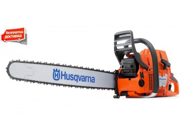"""HUSQVARNA 965060694 - Моторен трион HUSQVARNA 390XP-24"""", Мощност: 4.8 kW / 6.5 HP, Обем на двигателя: 87.9 cm³, Дължина на шината: 60 cm, Тегло: 7.1 kg"""