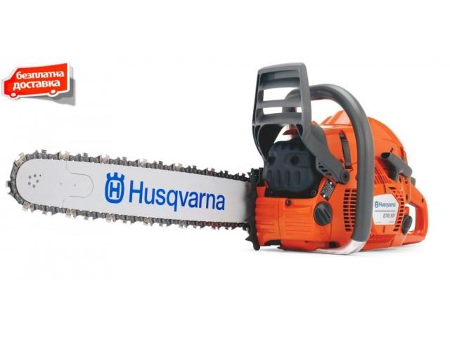 """HUSQVARNA 965175418 - Моторен трион HUSQVARNA 576XP-18"""", Мощност: 4.2 kW / 5.6 HP, Обем на двигателя: 73.5 cm³, Дължина на шината: 45 cm, Тегло: 6.6 kg"""