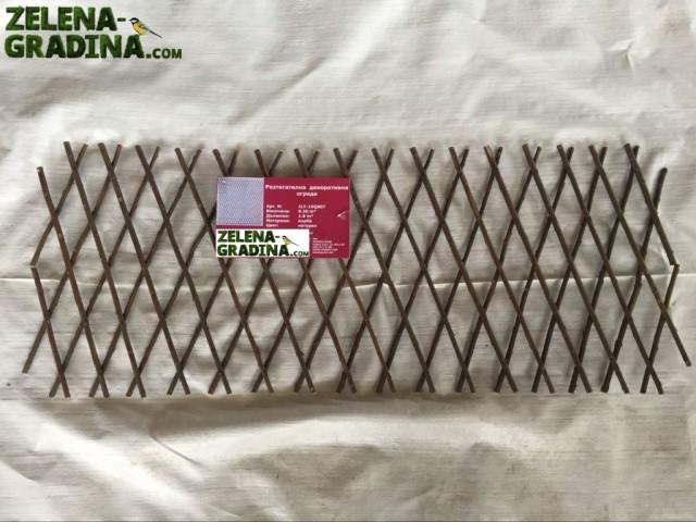 JLY-10Q007 - Плетена декоративна ограда, Материал: Върба, цвят: натурал
