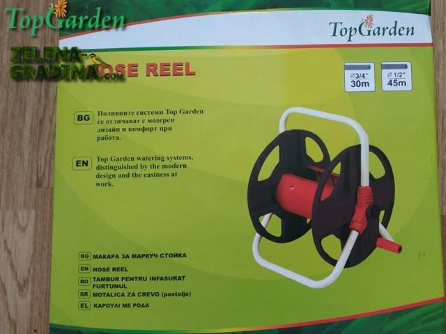 "TopGarden 380967 - Макара за градински маркуч, На стойка, Капацитет: за маркуч 1/2"" - 45m, за маркуч 3/4"" - 30m"